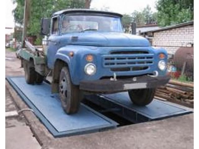 Автомобильные весы ВСУ-Т30000-1В4