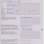 Раздел 2. Сведения об адресе места установки контрольно-кассовой техники, заявленной на регистрацию (перерегистрацию или снятию с учета) в налоговом органе
