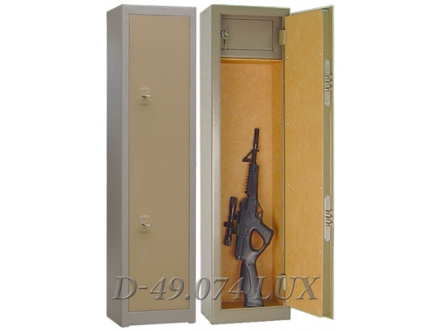 Сейф Gunsafe D 49.074 Lux