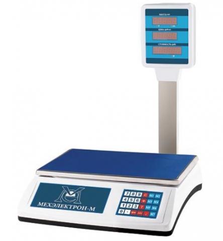 Торговые весы ВР 4900-15-2СДБ-07